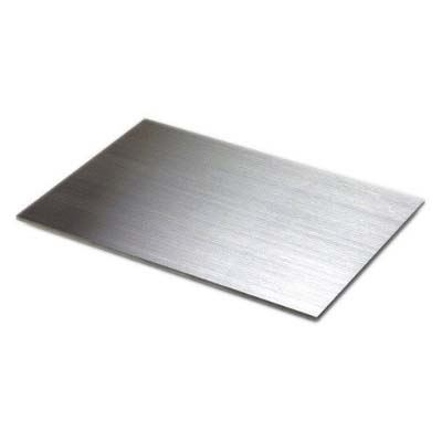 Stainless Steel 321H Plates Supplier